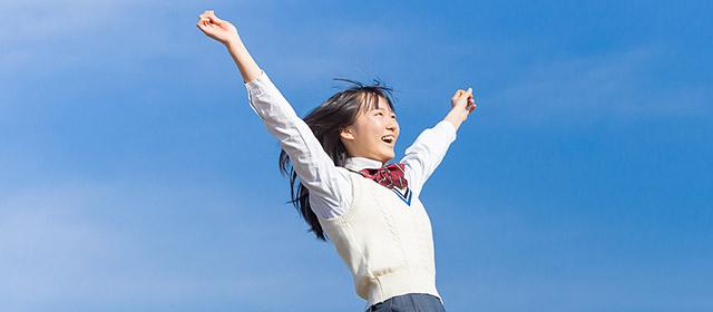 提携校向コース   通信制高校 大阪 学校法人代々木学園 代々木高等学校 大阪[公式] 大阪府大阪市中央区